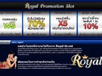 เล่นไฮโล royal-th.net ออนไลน์สิค่ะ หมดปัญหาจากการโดนจับกุม